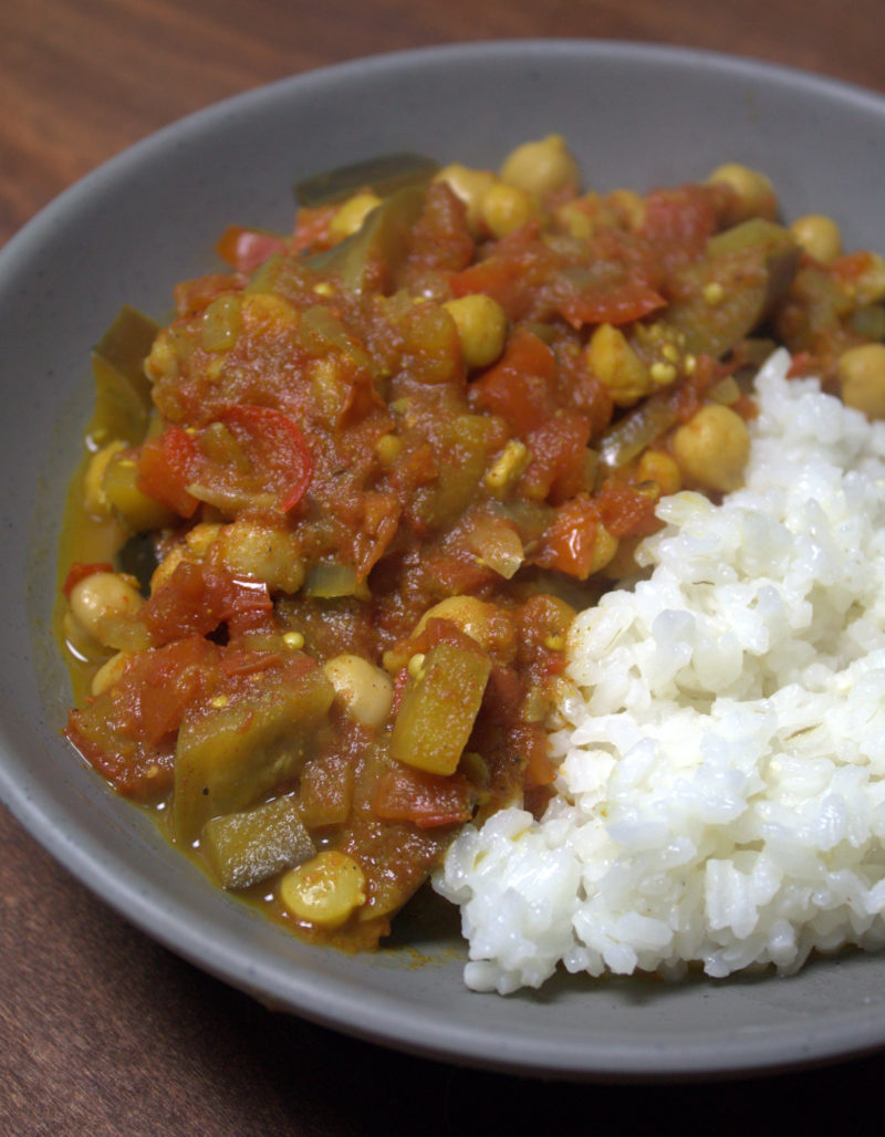 Egg Plant Chana Masala